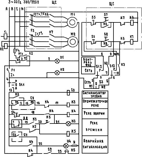 электрическая схема СУЗ Ливны-40