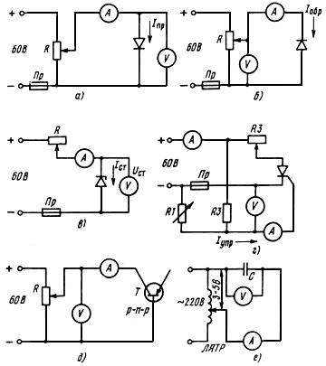 принципиальная электрическая схема индуктивного преобразователя